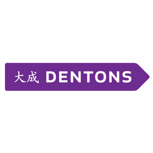 Team Page: Dentons